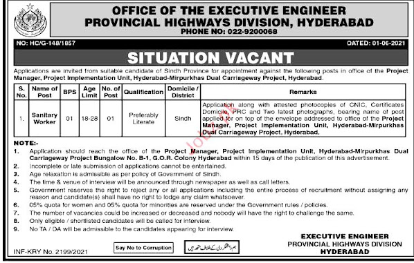 Latest Jobs in  Provincial Highway Division  2021