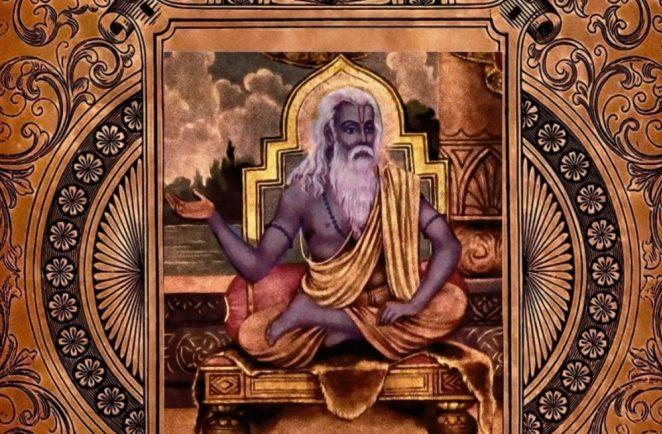 Teachings of Vedic knowledge