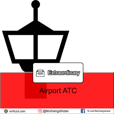 Informasi ATC (Air Traffic Control) yang salah