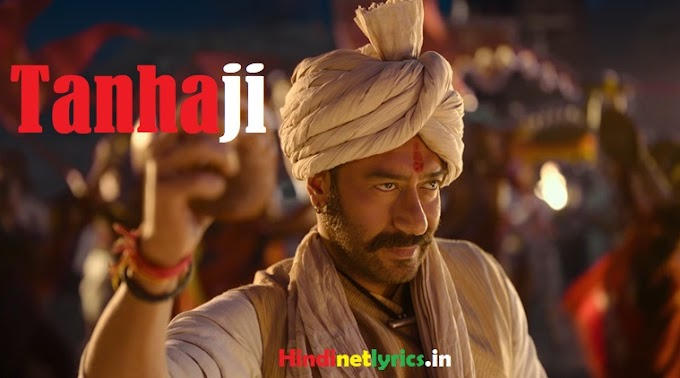 Tanhaji full movie leaked online by Tamilrockers | Tanhaji Ajay Devgn