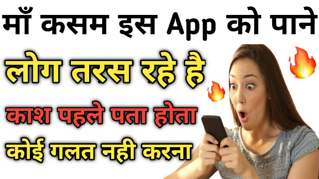 What is J Touch App in Hindi