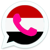 واتساب صنعاء الوردي sanaaapp2