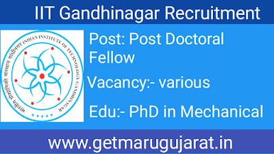iit gandhinagar recruitment