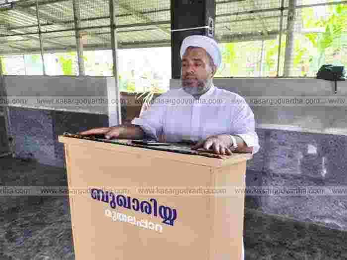 Bovikanam, Kerala, News, Kasaragod, Kerala Muslim Jamaath Muliyar Circle Committee organized joint working meeting.