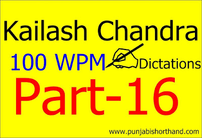 Kailash Chandra Shorthand Dictations Part- 16