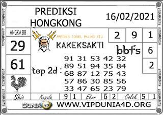 Prediksi Togel HONGKONG DUNIA4D 16 FEBRUARI 2021