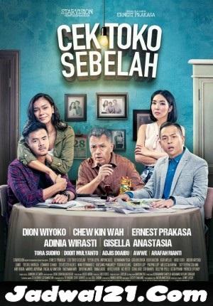 Film Cek Toko Sebelah 2016 Bioskop