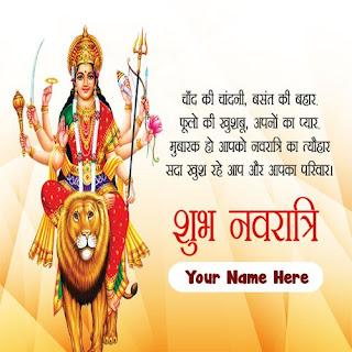 navratri banner background png