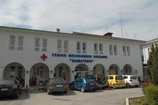 Κορωνοϊός: Έβδομος νεκρός από την πανδημία - 85χρονος στην Κοζάνη