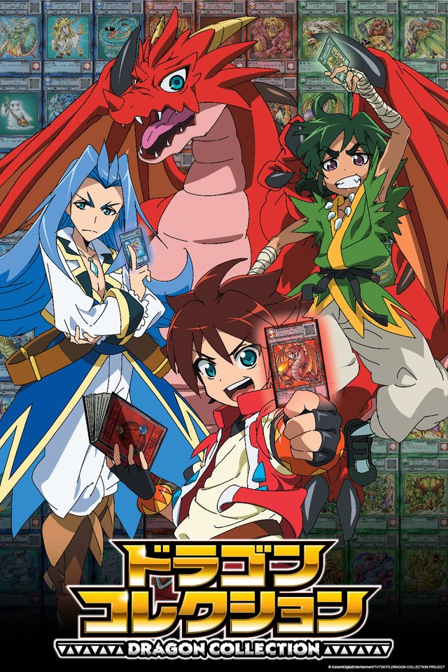 Dragon Collection Subtitle Indonesia Batch