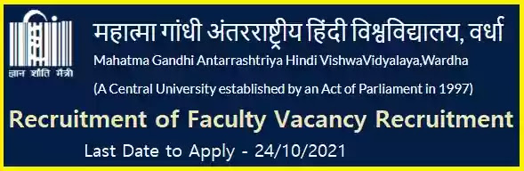 MGAHV Wardha Faculty Non-Teaching Vacancy Recruitment 2021