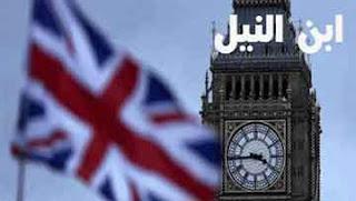 خروج بريطانيا من الاتحاد الأوروبي في الأفق بينما يراقب النواب البريطانيون اتفاق الطلاق