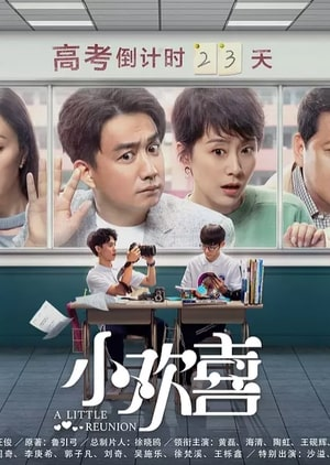 A Little Reunion Chinese Drama release & Plot Synopsis