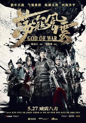 God of War 2017 poster