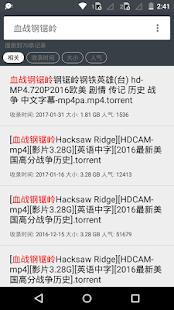 Little Magnet BT Pro v4.4.8 [Paid] APK