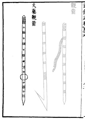 Early Chinese Rocket