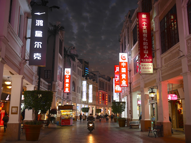 Sun Wen West Road Pedestrian Street in Zhongshan