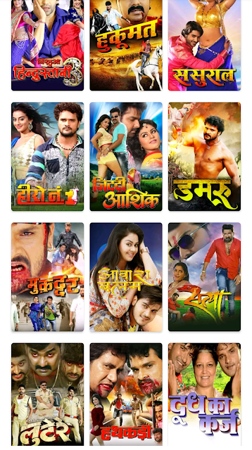 Latest Bhojpuri Movie Download 2020 Free Bhojpuri Movie Download Watch Bhojpuri Movie Live