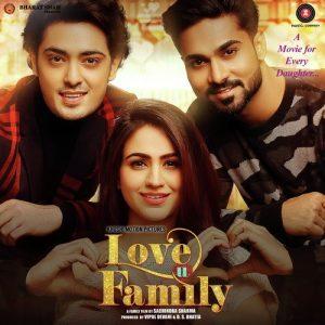 Love U Family (2017)