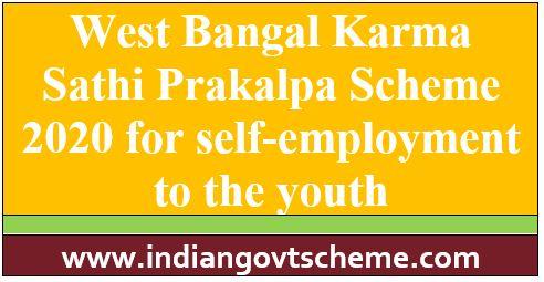 West Bangal Karma Sathi Prakalpa Scheme