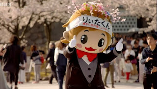 Japanese Mascot