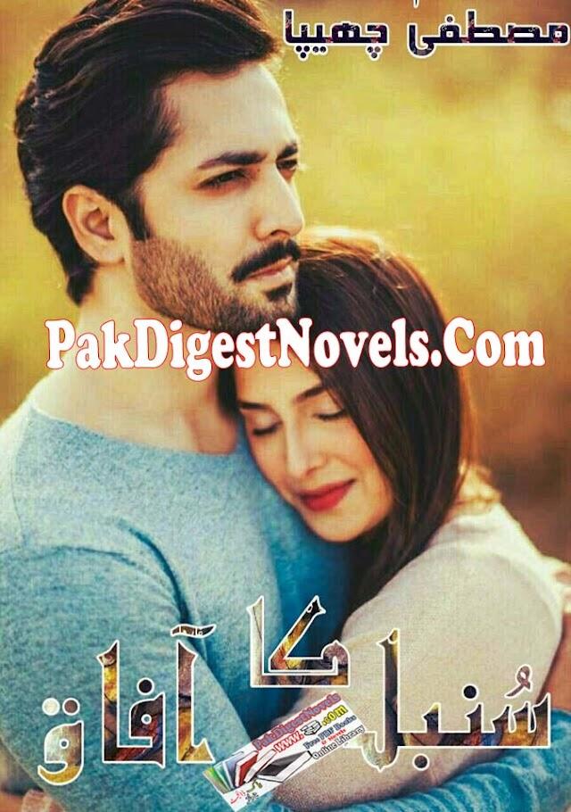 Sumbal Ka Aafaq Novel By Mustufa Chhipa Pdf Free Download