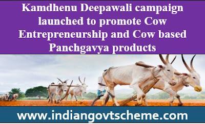 Kamdhenu Deepawali campaign