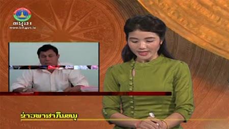 Frekuensi siaran LNTV 1 di satelit Laosat 1 Terbaru