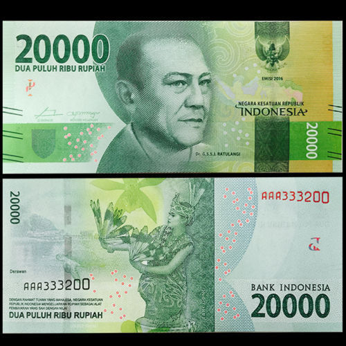 INDONESIA 20000 RUPIAH NEW ISSUE UNC BANKNOTE - HobbyCurrency