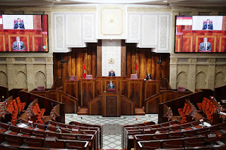 مجلس النواب يصادق على ثلاثة مشاريع قوانين مرتبطة بحالة الطوارئ الصحية وإكراهاتها