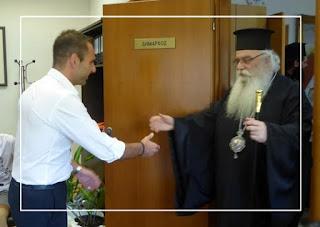 ΟΔΟΣ: εφημερίδας της Καστοριά | Νίκος Καραμανίδης