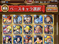 Download One Piece Treasure Cruise Mod v5.0.2 Terbaru