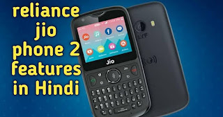jio phone 2 specification