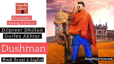 dushman-lyrics-dilpreet-dhillon
