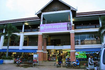 Markt Tang Freres (Pakse, Laos)