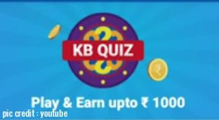 Khatabook quiz answers today 27 September 2021