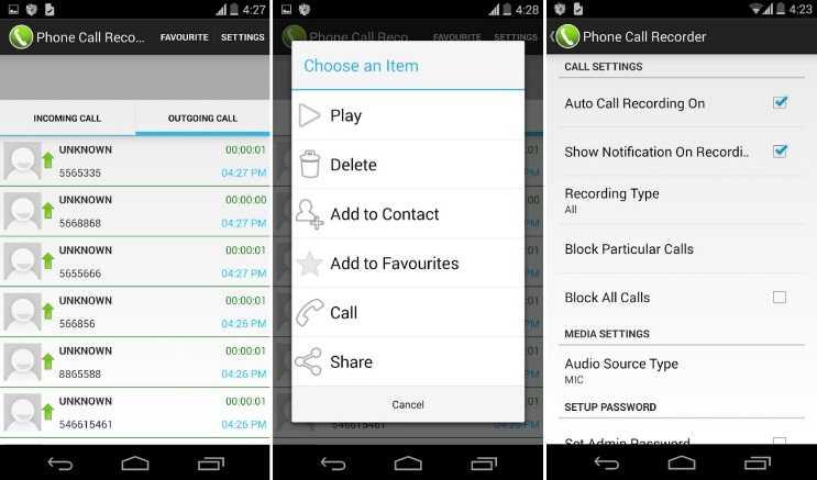 Phone Call Recorder gelmiş geçmiş en iyi arama kaydedici uygulamadır.