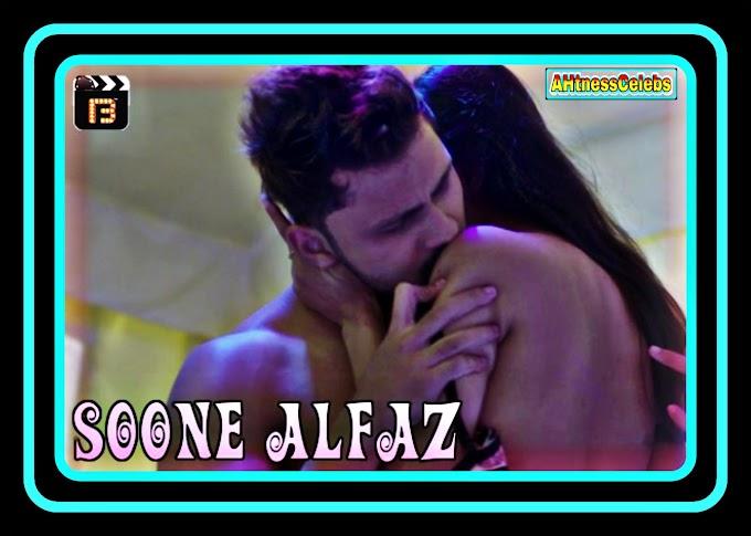 Soone Alfaz (2021) - BollyFame Originals Hindi Short Film