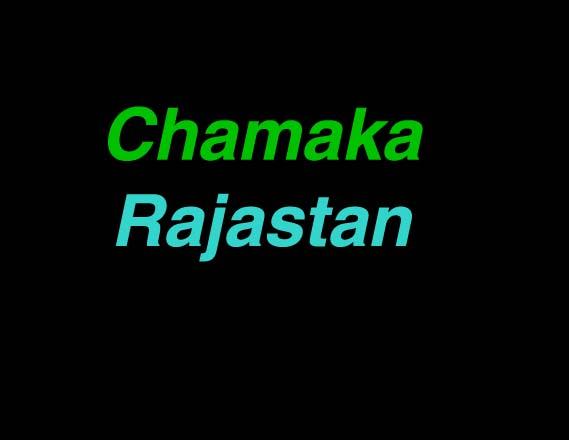 चमत्का राजस्थान