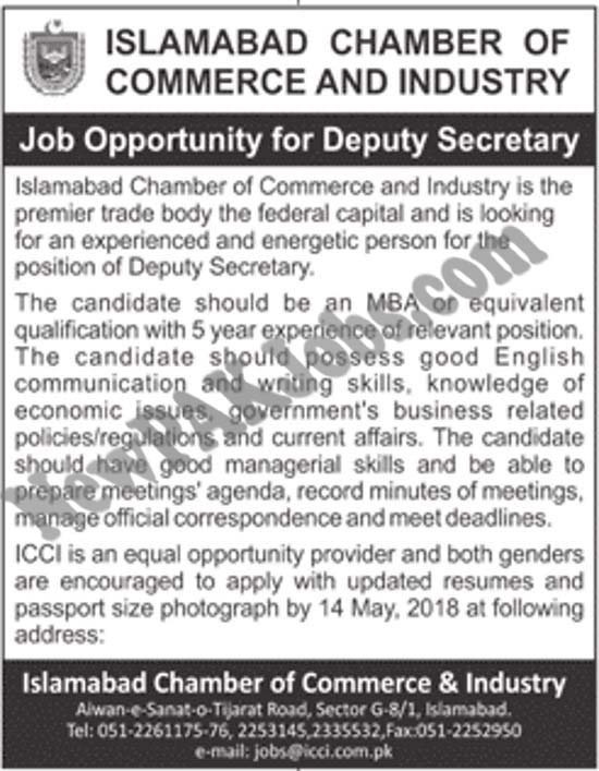islamabad-chamber-of-commerce-for-deputy-secretary