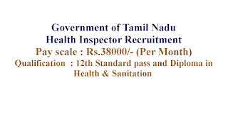 Health Inspector Recruitment - Government of Tamil Nadu