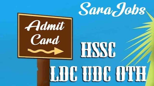 HSSC LDC UDC Admit Card