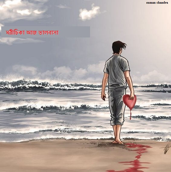 Sad Love Quotes That Make You Cry For Her In Hindi Traffic Club