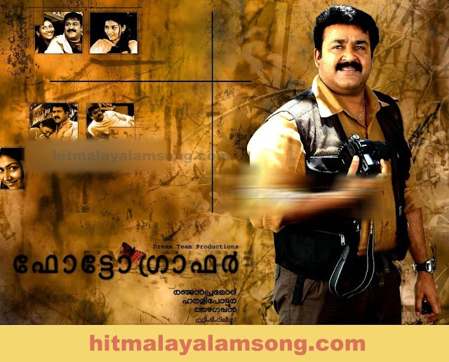 vasantharaavil kuyilinu -Photographer Malayalam Movie Song Lyrics.