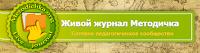 Metodichka.org