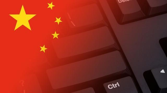 شركة AMD تنفي بيع التكنولوجيا للحكومة الصينية