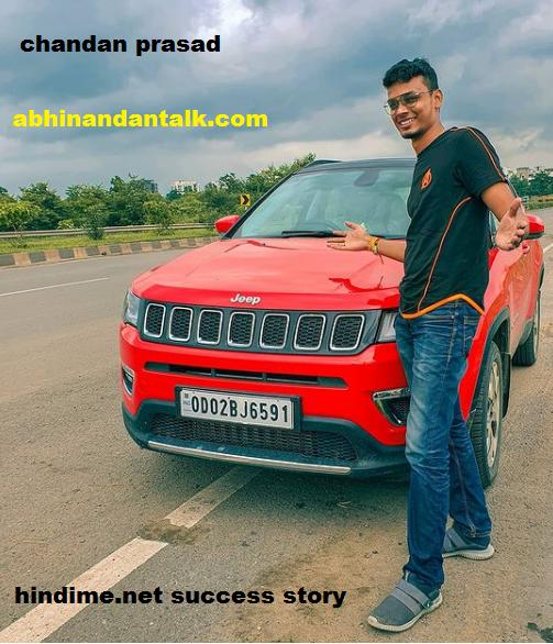 hindime.net-success-story