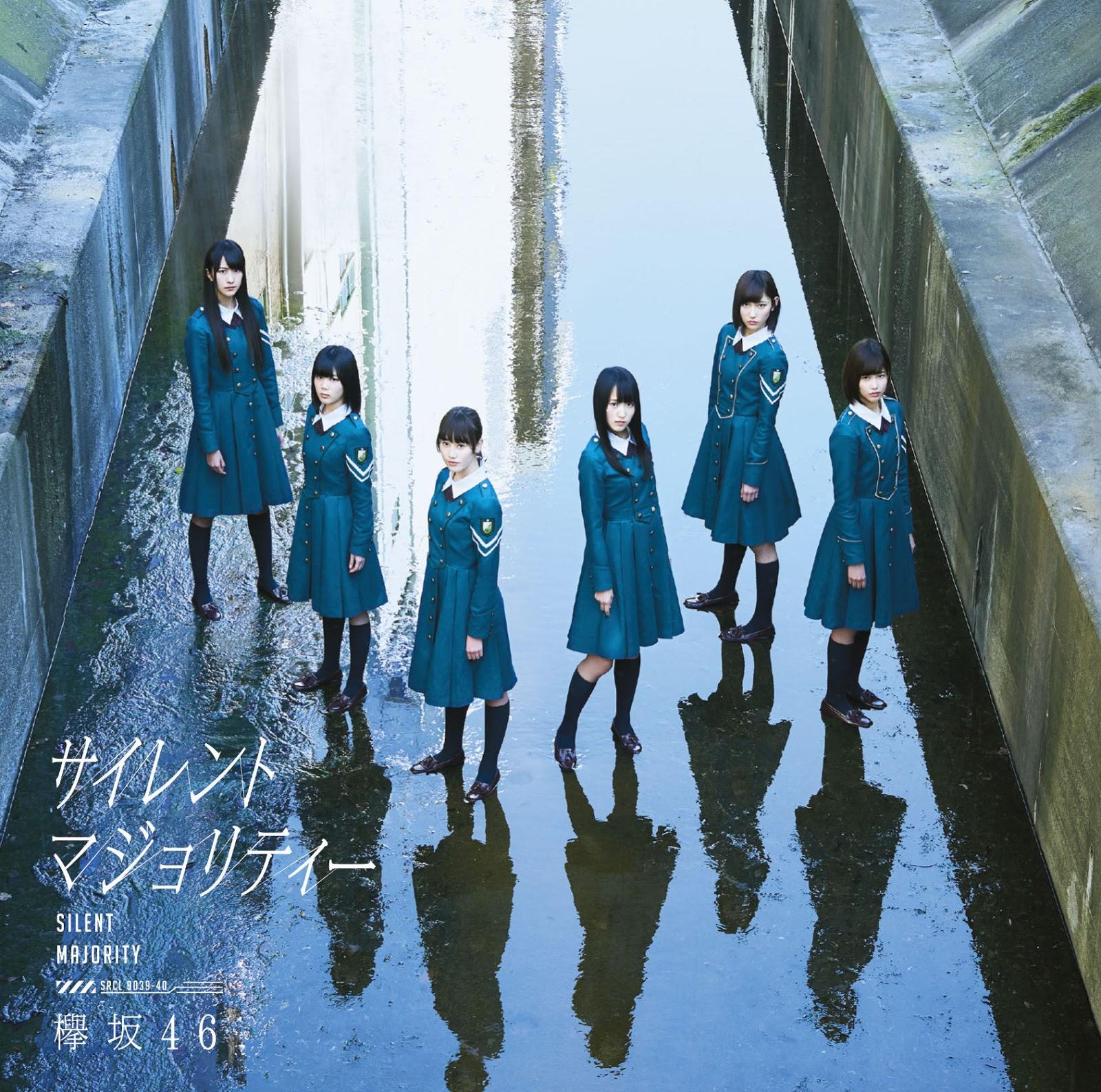 Keyakizaka46 - Te wo Tsunaide Kaerou ka?
