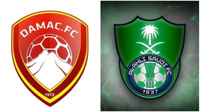 موعد مباراة الاهلي وضمك بث مباشر بتاريخ 19-12-2019 الدوري السعودي