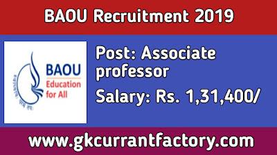 BAOU Associate professor Recruitment, BAOU Recruitment